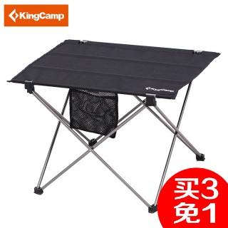 户外露营野餐烧烤竹板便携时尚餐桌