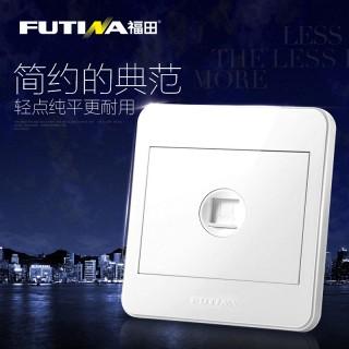 6折/【福田】一位网络插座面板