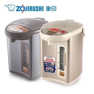 高端微电脑电热水壶cd-wbh30c图片