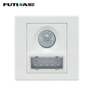 【福田】86型暗装10a一开双控五孔插座开关面板