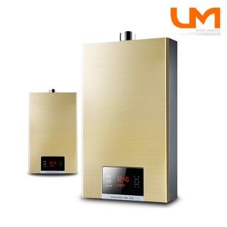 恒温速热燃气热水器