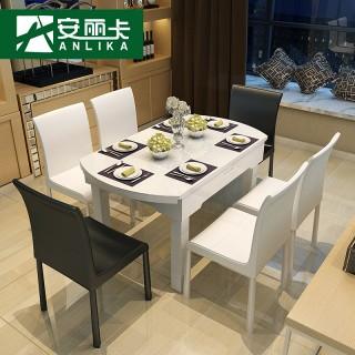 简约现代实木圆餐桌椅组合钢化玻璃可伸缩小圆形餐台